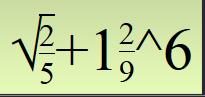 Решение дробей на онлайн калькуляторе дробей