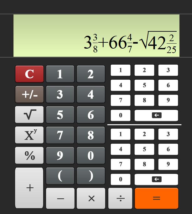 Калькулятор с корнями онлайн
